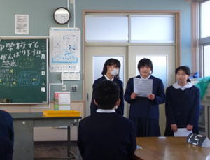 Sawakai1